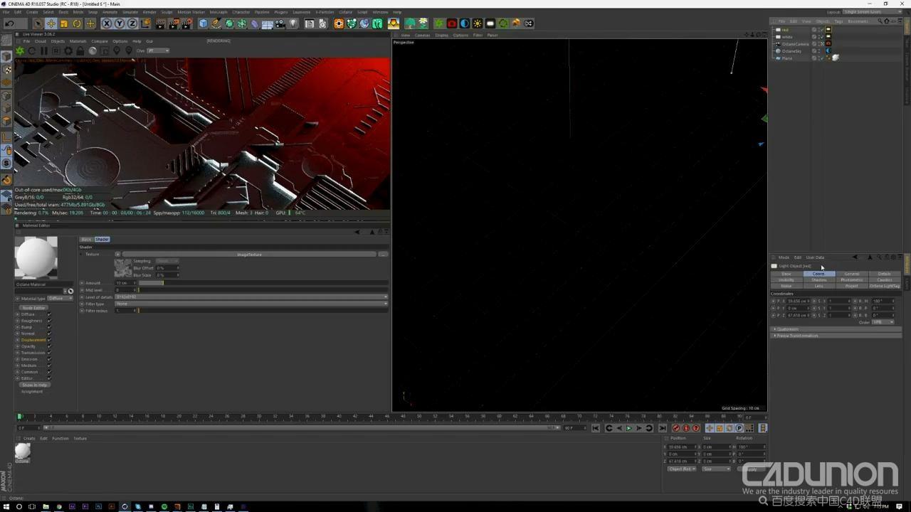 jsplacement & cinema 4d octane 渲染器制作科幻风格机械电路板效果