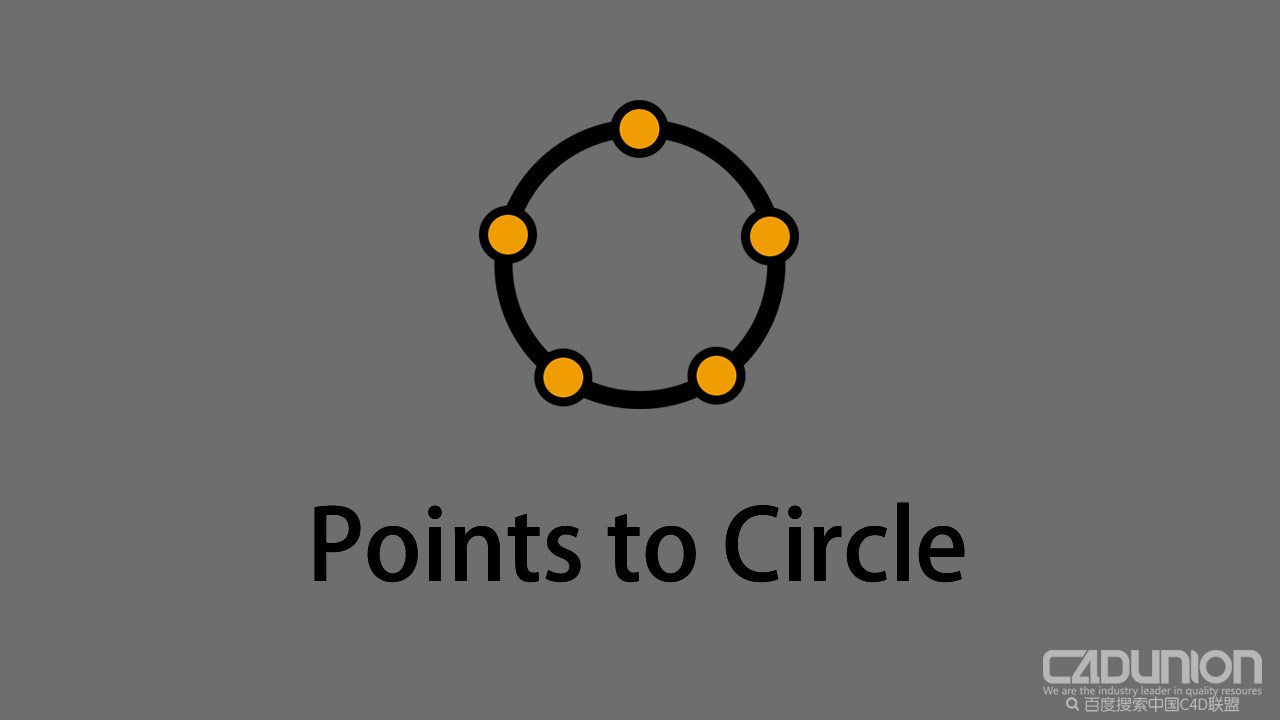 Points to Circle.jpg