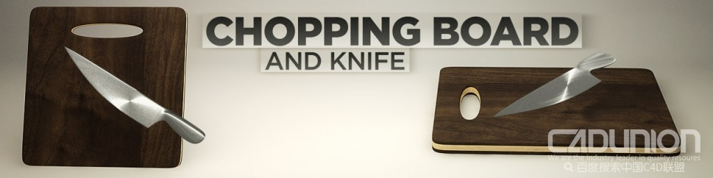 Chopping-Board-and-Knife-1024x256.jpg