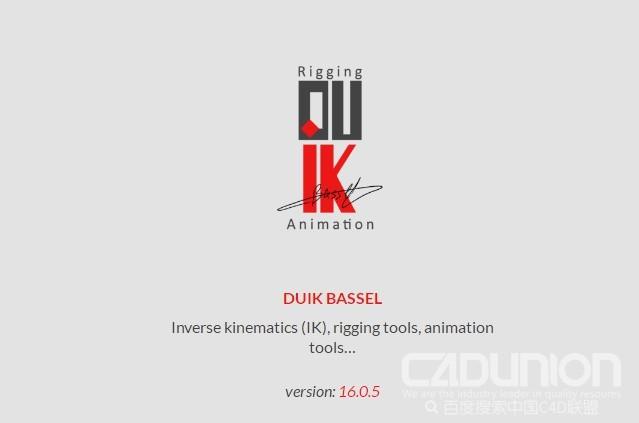 After Effects 角色骨骼绑定脚本Duik Bassel 16 05 Win&Mac 中文版