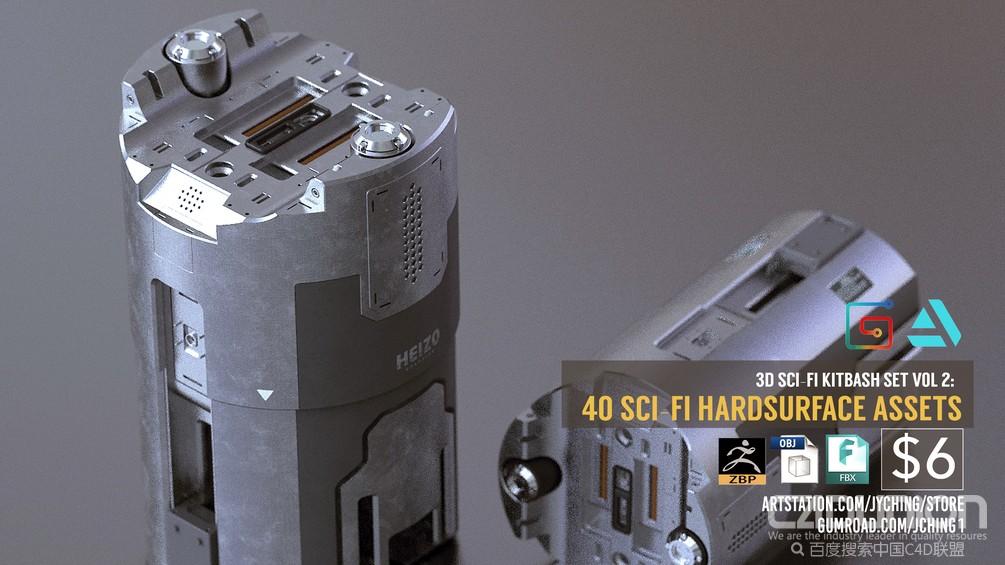 高科技机械硬表面模型工具包- 3D Kitbash Set Vol 2 - 40 Sci-Fi