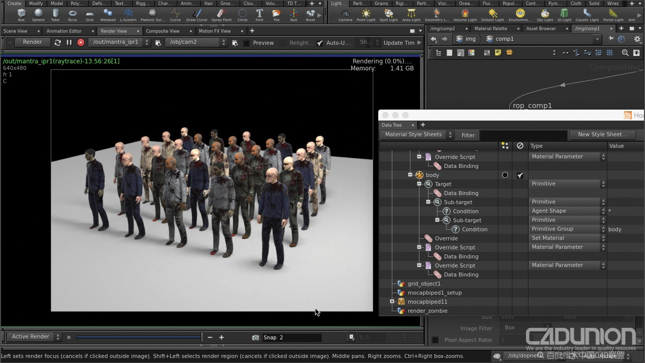 h15_materialstylesheets_crowd_render.jpg