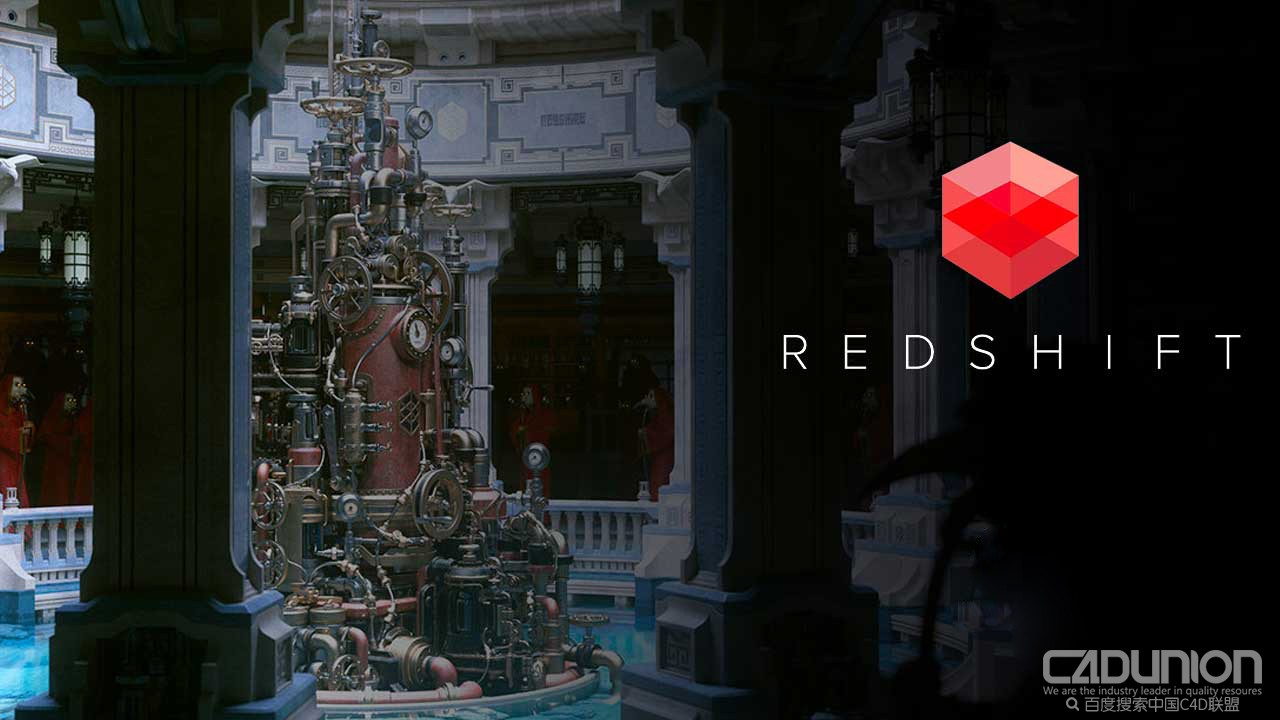 redshift-blog.jpg