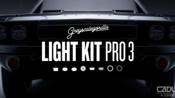GSG Light Kit Pro v3 R18 – R20  灯光插件 Win&Mac版