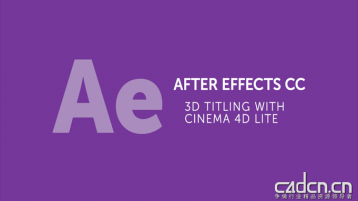 After Effects CC In CINEMA 4D Lite 制作3D LOGO动画