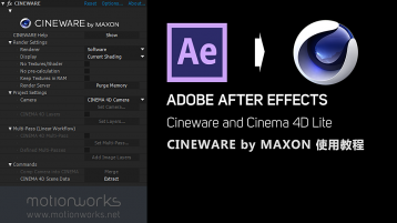 CINEWARE by MAXON for Aftereffects 使用教程