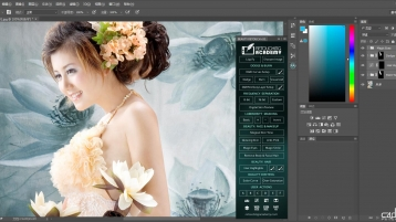 人像磨皮美颜扩展插件 - Beauty Retouch Panel V3.1 for CS6 – CC 2015.5