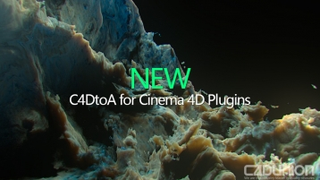 C4DtoA 2.5.0 for Cinema 4D R18-R20 Win & Mac版