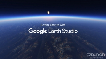 Google Earth Studio 谷歌地球地形生成插件震撼发布